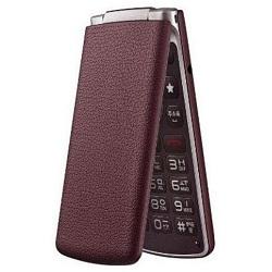 Entfernen Sie LG SIM-Lock mit einem Code LG Gentle