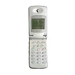 Entfernen Sie LG SIM-Lock mit einem Code LG 601