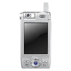 Entfernen Sie LG SIM-Lock mit einem Code LG KC8000