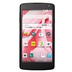 Entfernen Sie LG SIM-Lock mit einem Code LG Spray 402LG