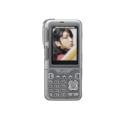 Entfernen Sie LG SIM-Lock mit einem Code LG KG928