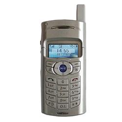 Entfernen Sie LG SIM-Lock mit einem Code LG G5500