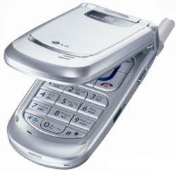 Entfernen Sie LG SIM-Lock mit einem Code LG 7070