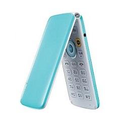 Entfernen Sie LG SIM-Lock mit einem Code LG Ice Cream Smart
