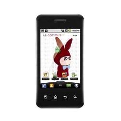 Entfernen Sie LG SIM-Lock mit einem Code LG E720 Optimus Chic