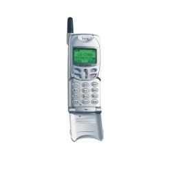 Entfernen Sie LG SIM-Lock mit einem Code LG 800W
