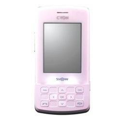 Entfernen Sie LG SIM-Lock mit einem Code LG KH2200