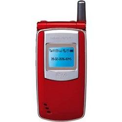 Entfernen Sie LG SIM-Lock mit einem Code LG W7020