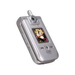 Entfernen Sie LG SIM-Lock mit einem Code LG LP3000