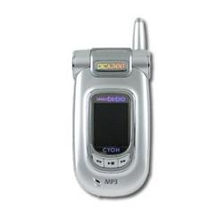 Entfernen Sie LG SIM-Lock mit einem Code LG SD350