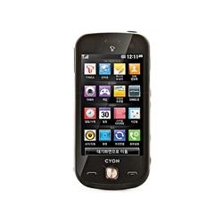Entfernen Sie LG SIM-Lock mit einem Code LG SU420