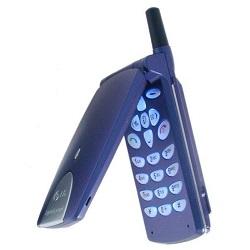 Entfernen Sie LG SIM-Lock mit einem Code LG 510W