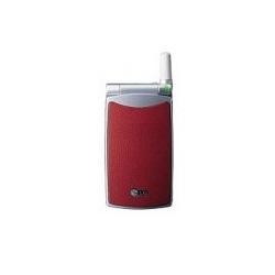 Entfernen Sie LG SIM-Lock mit einem Code LG 510WL