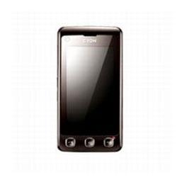 Entfernen Sie LG SIM-Lock mit einem Code LG SU910