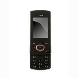 Entfernen Sie LG SIM-Lock mit einem Code LG LP5900