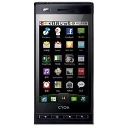 Entfernen Sie LG SIM-Lock mit einem Code LG SU950