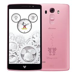 Entfernen Sie LG SIM-Lock mit einem Code LG DM 01G