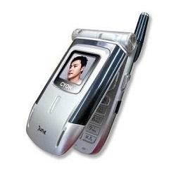 Entfernen Sie LG SIM-Lock mit einem Code LG SV130