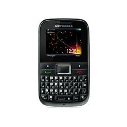 Entfernen Sie Motorola SIM-Lock mit einem Code Motorola EX108 Motokey Mini