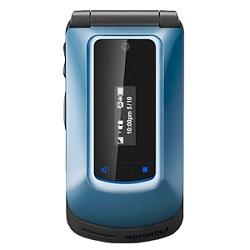 Entfernen Sie Motorola SIM-Lock mit einem Code Motorola i412