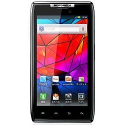 Entfernen Sie New Motorola SIM-Lock mit einem Code Motorola Razr IS12M