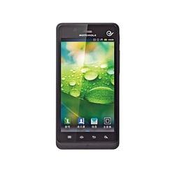 Entfernen Sie New Motorola SIM-Lock mit einem Code Motorola XT928