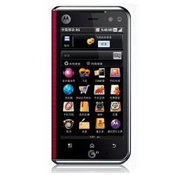 Entfernen Sie New Motorola SIM-Lock mit einem Code Motorola MT710