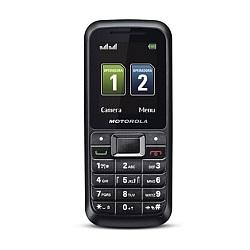 Entfernen Sie New Motorola SIM-Lock mit einem Code Motorola WX294