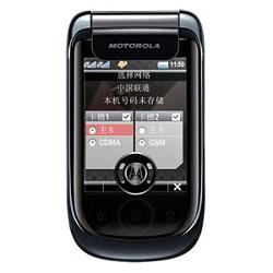 Entfernen Sie New Motorola SIM-Lock mit einem Code Motorola A1800