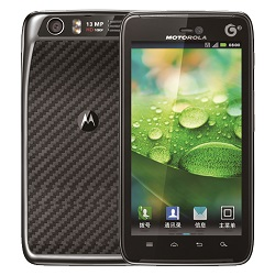 Entfernen Sie New Motorola SIM-Lock mit einem Code Motorola MT917
