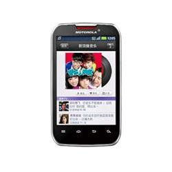 Entfernen Sie New Motorola SIM-Lock mit einem Code Motorola xt550