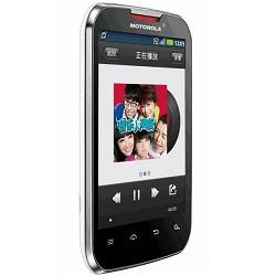 Entfernen Sie New Motorola SIM-Lock mit einem Code Motorola XT 550