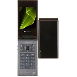 Samsung Europa SIM-Lock Entsperrung
