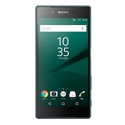 Sony Kroatien SIM-Lock Entsperrung