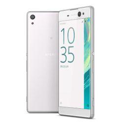 Entfernen Sie Sony SIM-Lock mit einem Code Sony 502SO