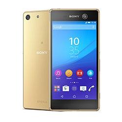 Entfernen Sie Sony SIM-Lock mit einem Code Sony Xperia M5