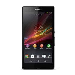 Sony Xperia Z Handys SIM-Lock Entsperrung. Verfügbare Produkte