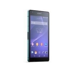 Entfernen Sie Sony SIM-Lock mit einem Code Sony ZL2