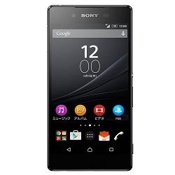 Entfernen Sie Sony SIM-Lock mit einem Code Sony Xperia Z4 SOV31